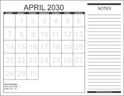printable calendar 2015 for july 2030 calendar style 1 free printable calendars