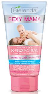 oceanic aa oillan baby 3 in1 shampoo bath and shower gel 200ml bielenda sexy mama effective breast care treatment for pregnant women