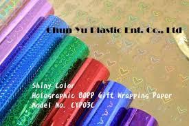 holographic gift wrap christmas season gift wrapping paper chun yu plastic