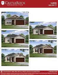 sabine cobalt home plan by castlerock communities in build on your lot