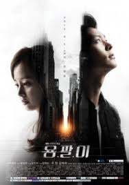 Seeking Season 1 Vietsub Phim Thiên Tài Lang Băm Yong Pal Hd Vietsub 2015 Tập 1 2 3 4 5