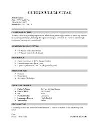simple c v format sample student resume template no job experience basic outline templates