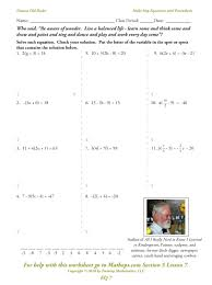 solving for one variable worksheets multi step equations algebraic