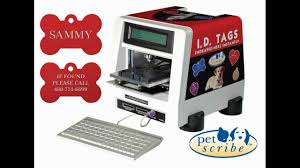 engravable dog tags speedytag petscribe dog tag engraving machine in operation