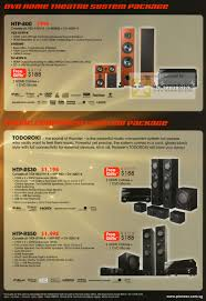 pioneer 2 1 home theater system pioneer dvd home theatre system htp 800 todoroki rs30 rs50 c3 2009