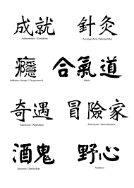 chinese zodiac tattoo designs chinese zodiac tattoos pinterest