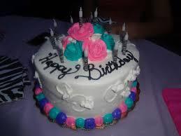 publix bakery baby shower cakes party xyz
