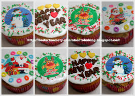 New Year Cupcake Decoration by Food Art Society Charabento U0026 Baking Happy New Year 2012