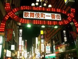japan red light district tokyo 39 its red light district is the least dangerous kabukicho
