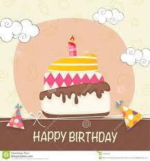 Birth Invitation Cards Birthday Invitation Card Design Stock Illustration Image 47893598