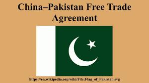 Chinese Flag Wiki China U2013pakistan Free Trade Agreement Youtube