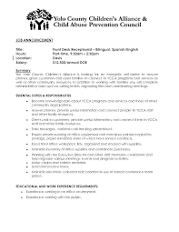 Receptionist Resume Sample 10 Front Desk Receptionist Resume Sample Job And Resume Template