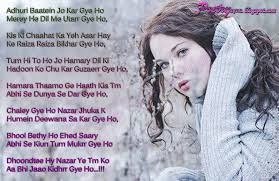 Best Love Poems And Quotes by Love Quotes For Him In Roman Urdu 1ktim0bii Love Quotes For Him