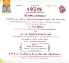 Saraswati Puja Invitation Card Pooja Invitation Format In English Infoinvitation Co