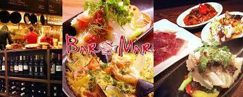cuisine mar bar mar himeji cuisine gurunavi restaurant guide