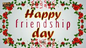 happy friendship day 2017 wishes whatsapp greetings