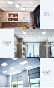 ultra thin 10w 18w lighting integrated ceiling lamp led flat panel