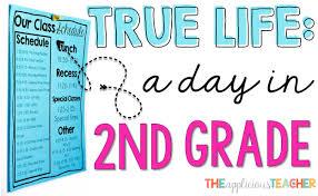 second grade schedule the applicious teacher