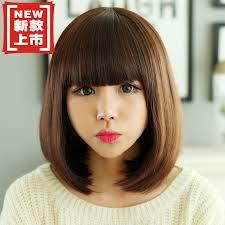 sissy hairstyles female short straight hair wig cute short hair handsome pear head