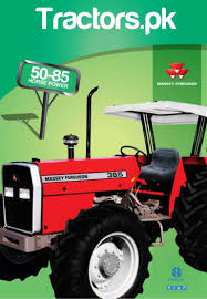 tractorspakistan catalogue