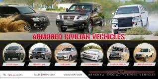 Armored Vehicles Bulletproof Cars Military Vehicles Armored
