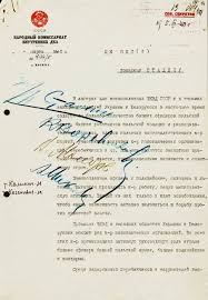 soviet union in world war ii wikipedia