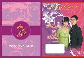 template undangan format cdr index of wp content uploads 2013 12