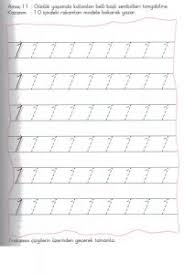 number 1 one tracing and coloring worksheets crafts and