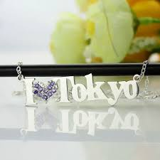 The Name Necklace 54 Best Name Necklace Images On Pinterest Name Necklace Close
