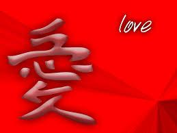 chinese symbols love by siddharthbala on deviantart