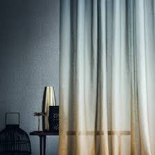 Curtain World Penrith Zepel Fabrics Designer Curtain Fabric Upholstery Fabric