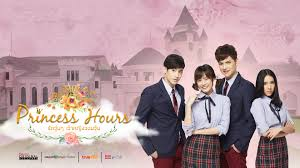 hours princess hours engsub 2017 thailand drama viewasian