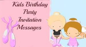 kids birthday party invitation messages