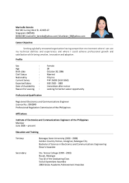 Resume With Qualifications Marinelle Resume With Salary