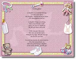 baby girl poems quotes newborn baby girl quotes 2017