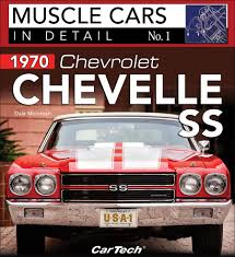 1970 Muscle Cars - 1970 chevrolet chevelle ss muscle cars in detail no 1