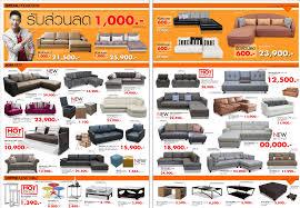 sofa koncept koncept sofa special price 2013 ไถ เช ยงโฮมเฟอร น เจอร