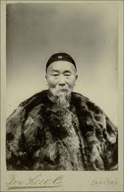 pro bureau am駭agement hung chang li 1823 1901 genealogy