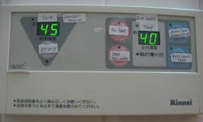 how to take a bath in japan the japans