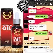 gambir emas oil g e performance oil gabungan minyak lintah