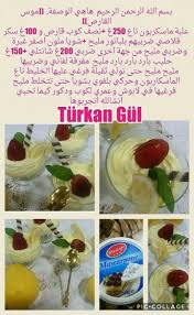 foodies recette cuisine pin by soumeya on recette foodies