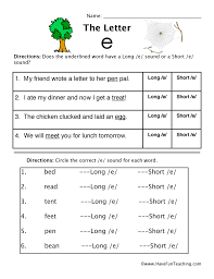 short vowel e and long vowel e worksheet have fun teaching