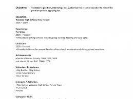 Download First Resume Template Haadyaooverbayresort Com by Download Resume Examples Work Experience Haadyaooverbayresort Com