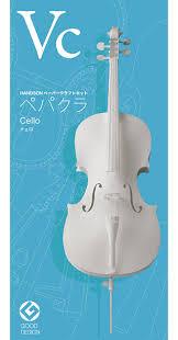 cello paper handson cello paper craft kit pepakura best buy japanese