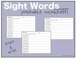 kindergarten high frequency words printable worksheets best free