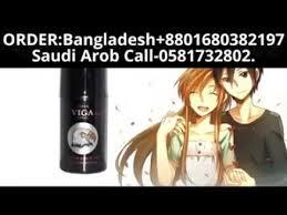 vimax saudi arabia 01710479210 saudi 966 50 77 81 365 dubai