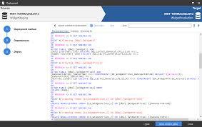 sql compare compare and synchronize sql server schemas