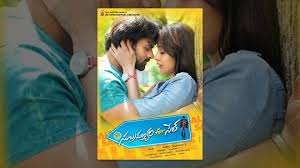 subramanyam for sale telugu full movie 2015 english subtitles