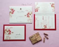 wedding invitations jakarta lovely card wedding invitations in jakarta bridestory