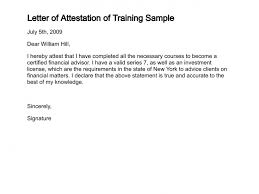 letter of attestation sample letter of attestation